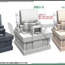 参考デザインー洋型墓石